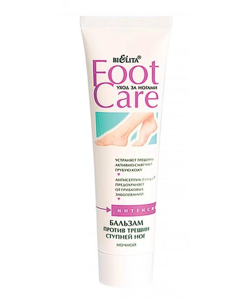 Foot care Бальзам против трещин ступней ног, 100 мл