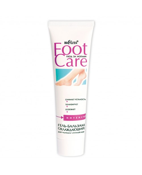"Догляд за ногами Foot care_ГЕЛЬ-БАЛЬЗАМ охолоджуючий для ""гарячих"" ступень ніг, 100 мл"