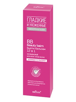 Гладке та доглянуте_Б'ЮТІ-БАЛЬЗАМ 12 в 1 незмивний для всіх типів волосся, 100 мл