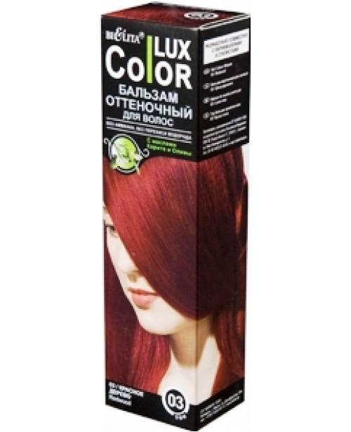 Бальзам оттеночный для волос ТОН 03 красное дерево, 100мл