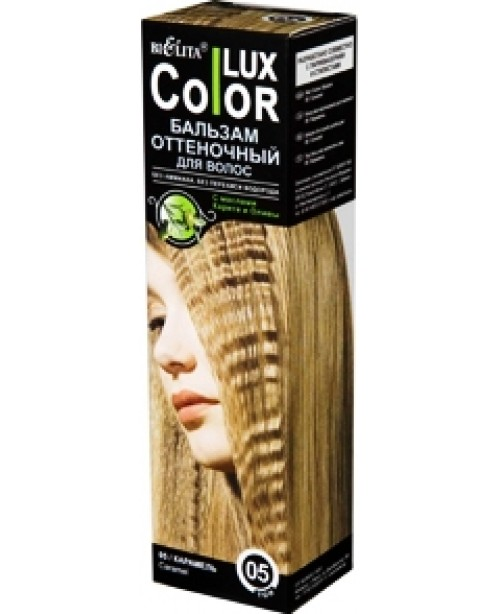 Бальзам оттеночный для волос ТОН 05 карамель,100 мл