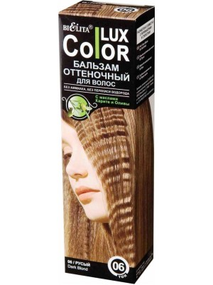 Відтіночні бальзами для волосся _ТОН 06 русявий, 100 мл