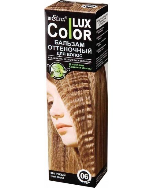 Бальзам оттеночный для волос ТОН 06 русый, 100 мл