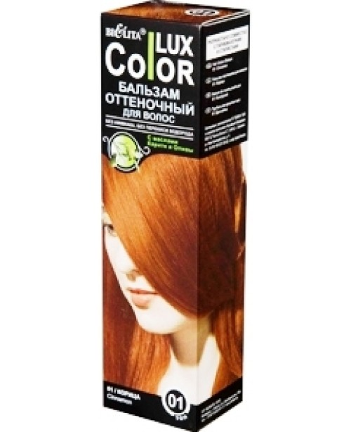 Відтіночні бальзами для волосся _ТОН 01 кориця, 100 мл