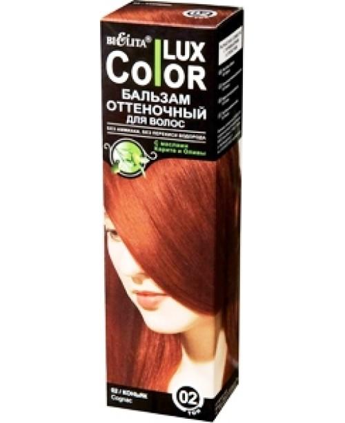 Відтіночні бальзами для волосся _ТОН 02 коньяк, 100 мл