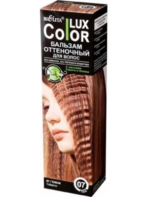 Бальзам оттеночный для волос ТОН 07 табак, 100 мл