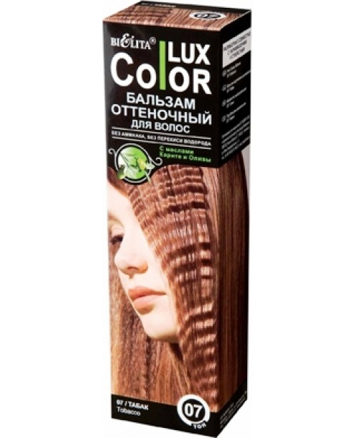 Відтіночні бальзами для волосся _ТОН 07 тютюн, 100 мл