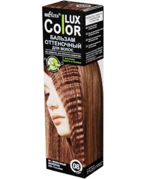 Бальзам оттеночный для волос ТОН 08 молочный шоколад, 100 мл