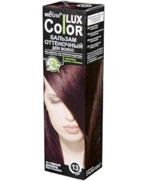 Бальзам оттеночный для волос ТОН 13 темный шоколад , 100 мл