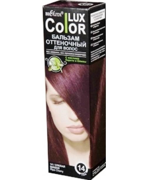 Бальзам оттеночный для волос ТОН 14 спелая вишня, 100 мл
