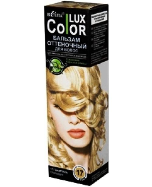 Бальзам оттеночный для волос ТОН 17 шампань, 100 мл