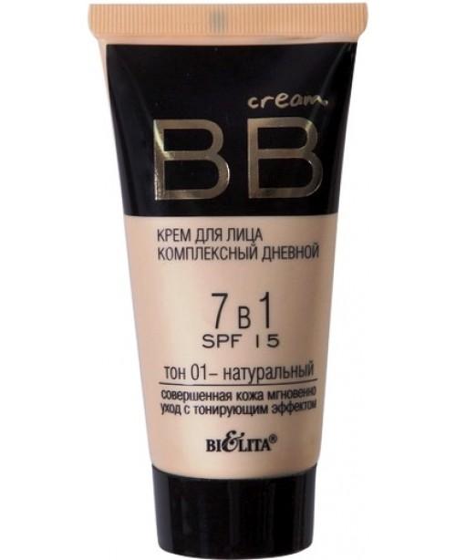 BB cream_для обличчя комплексний денний 7 в 1  SPF 15 тон 01, 30 мл