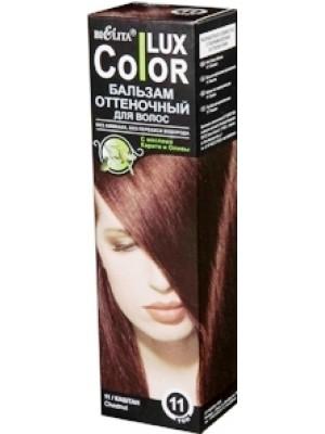 Бальзам оттеночный для волос ТОН 11 каштан, 100 мл