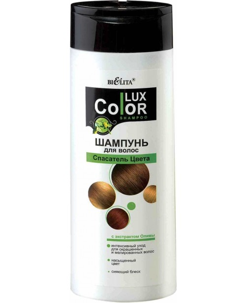 Шампунь для волос СПАСАТЕЛЬ ЦВЕТА, 400 мл