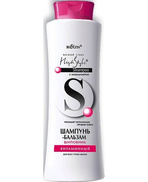 Високий стиль_ШАМПУНЬ-БАЛЬЗАМ Шипшина вітамінний для усіх типів волосся, 500 мл
