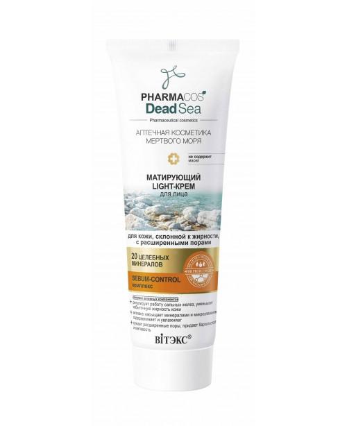 PHARMACOS DEAD SEA_ LIGHT-КРЕМ матирующий для лица для кожи, склонной к жирности, с расширенными порами, 75 мл