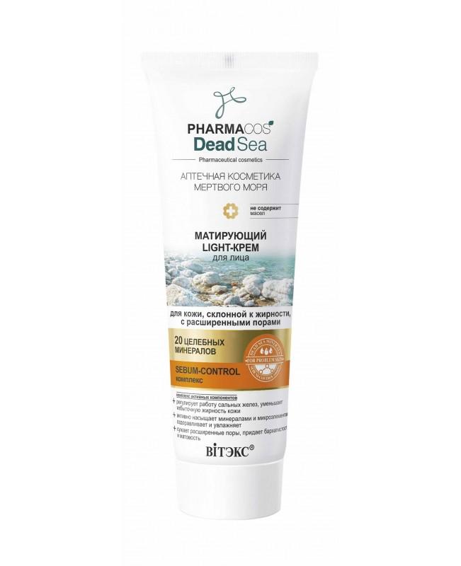 PHARMACOS DEAD SEA_ LIGHT-КРЕМ матуючий для обличчя, для шкіри, схильної до жирності, 75 мл