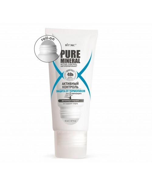 Дезодоранти Pure mineral_ АНТИПЕРСПІРАНТ Активний контроль Захист від термопіків (туба roll-on), 50 мл
