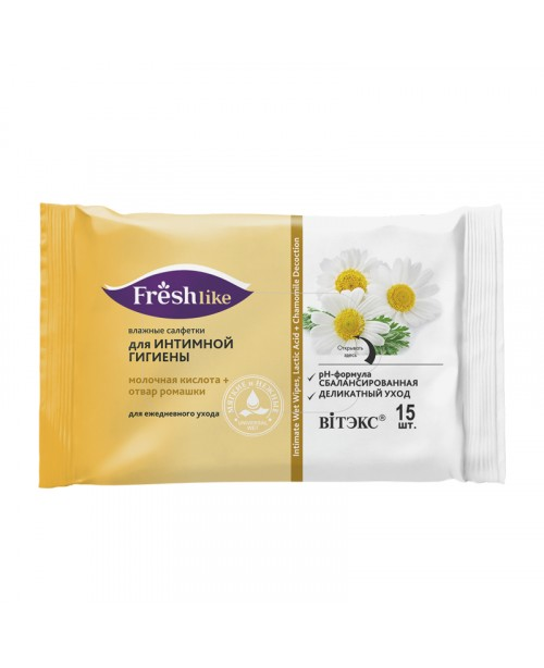 СЕРВЕТКИ вологі Fresh Like_ Для інтимної гігієни, молочна кистота і відвар ромашки, 15 шт.
