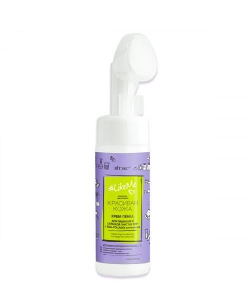 LikeMe Красива шкіра_ КРЕМ-ПІНКА для вмивання і глибокого очищення пор з EGG - Collagen комплексом (щіточка), 175 мл