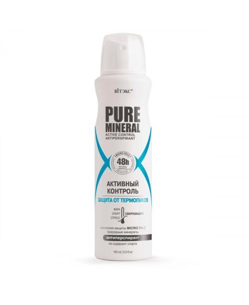 Дезодоранти Pure mineral_ АНТИПЕРСПІРАНТ Активний контроль Захист від термопіків (аерозольний балон), 150 мл
