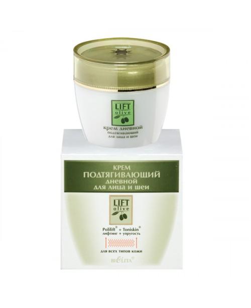 Lift-Olive_КРЕМ ДЕННИЙ для обличчя і шиї підтягуючий, 50 мл