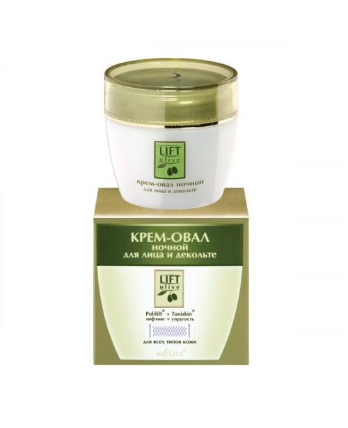 Lift-Olive_КРЕМ-ОВАЛ НІЧНИЙ для обличчя і декольте, 50 мл