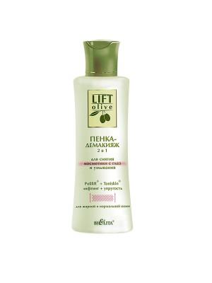 Lift-Olive Пенка-демакияж 2 в1 для жирной и нормальной кожи,150 мл