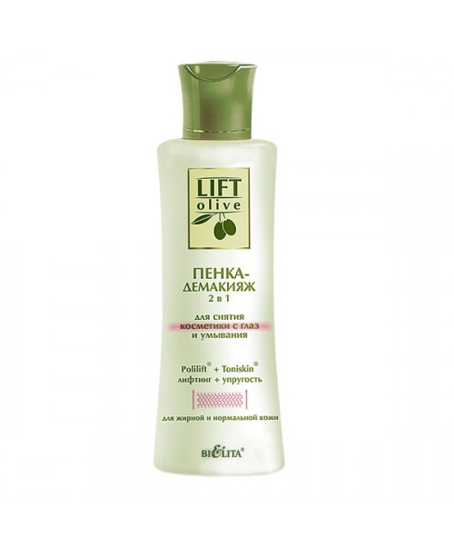 Lift-Olive_ПІНКА-ДЕМАКІЯЖ 2в1 для жирної і нормальної шкіри, 150 мл