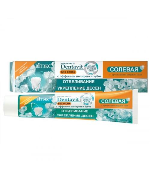 Dentavit-smart_ ЗУБНА ПАСТА Сольова з ефектом полірування зубів, без фтору, 85 г