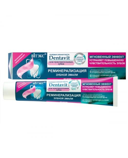 Dentavit-smart_ ЗУБНА ПАСТА Гелева Ремінералізація зубної емалі для чутливих зубів, без фтору, 85 г