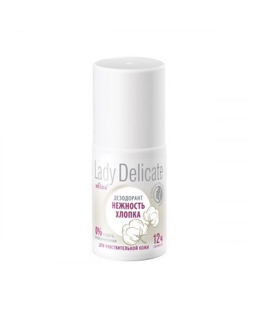 LADY DELICATE_ДЕЗОДОРАНТ «Ніжність бавовни» для чутливої шкіри ROLL-ON, 50 мл
