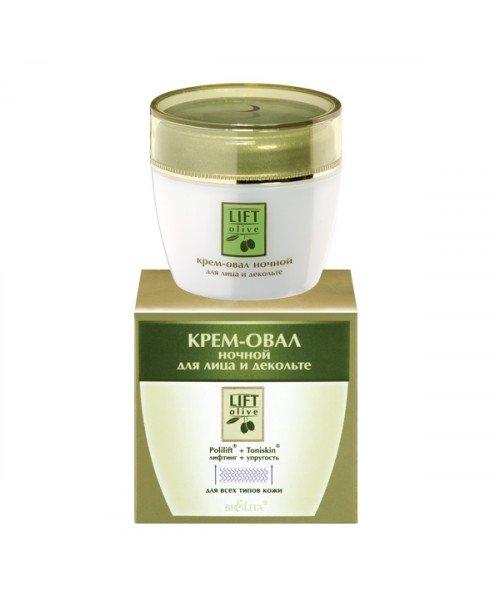 Lift-Olive Крем-овал ночной для лица и декольте LIFT, 50мл