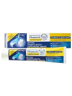 Dentavit-smart_ ЗУБНА ПАСТА Гелева потрійної дії з пробіотиками, 85 г
