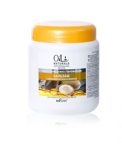 OIL NATURALS Бальзам с маслами АРГАНЫ И ЖОЖОБА для тонких и ослабленных волос. Укрепление и Восстановление, 450 мл