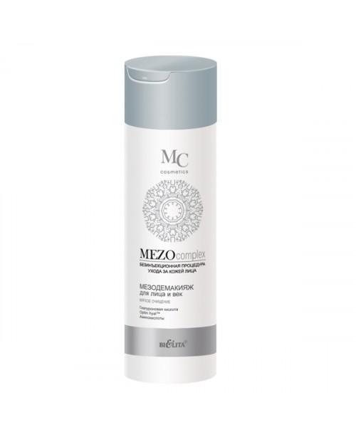 MEZOcomplex_МЕЗОДЕМАКІЯЖ для обличчя і повік М'яке очищення, 200 мл