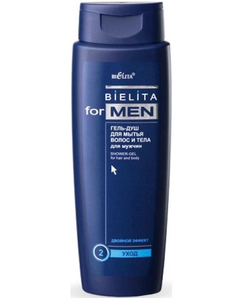 Bielita for men Гель-душ для мытья волос и тела для мужчин, 400 мл