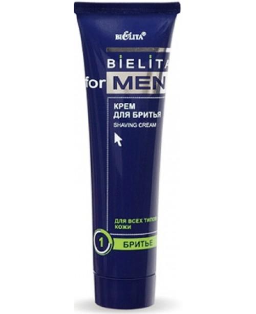 Bielita for men_КРЕМ для гоління, 100 мл
