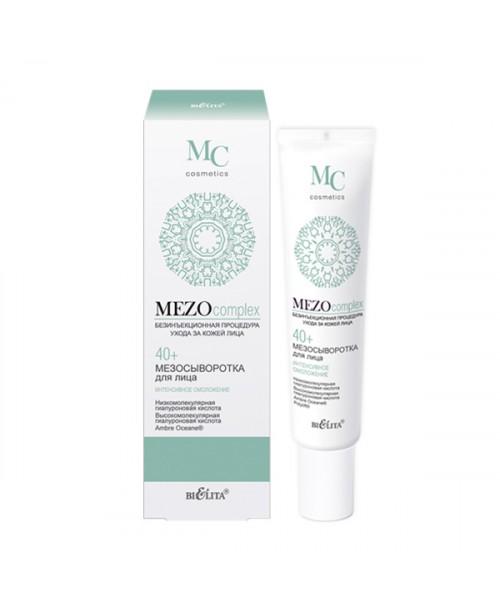 MEZOcomplex_МЕЗОСИРОВАТКА для обличчя 40+, Інтенсивне омолодження, 20 мл