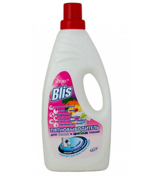 BLIS_ ПЛЯМОВИВІДНИК для білих і кольорових тканин, 970 мл