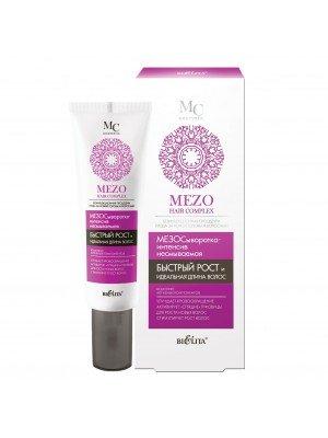 MEZO HAIR complex МезоСыворотка-интенсив несмываемая Быстрый рост и идеальная длина волос, 30 мл