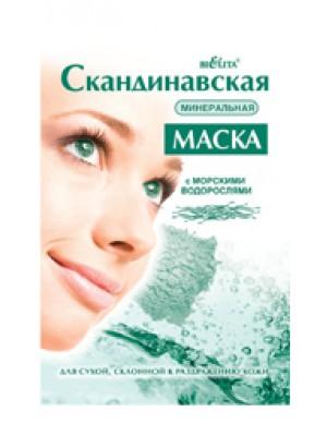 Маска мінеральна для обличчя_Скандинавська з морськими водор-ми для сухої схильн. до подразнень, 20г