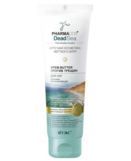 PHARMACOS DEAD SEA_ КРЕМ-BUTTER против трещин для ног интенсивно восстанавливающий, 100 мл