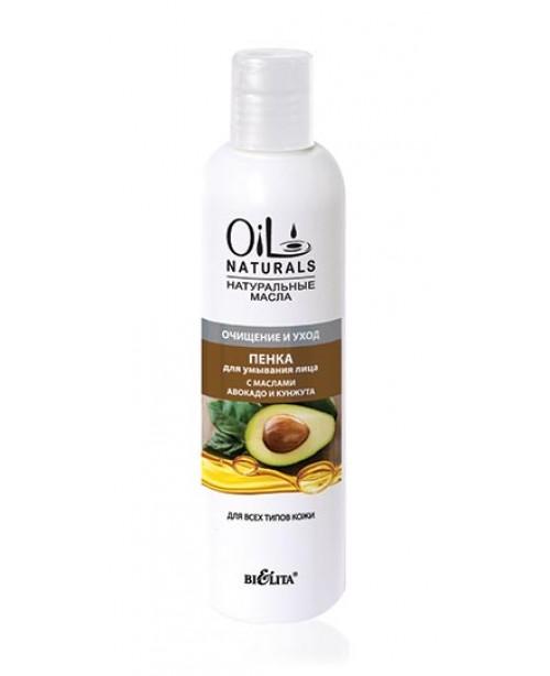 OIL NATURALS Пенка для умывания лица с маслами АВОКАДО И КУНЖУТА Очищение и Уход для всех типов кожи, 250 мл