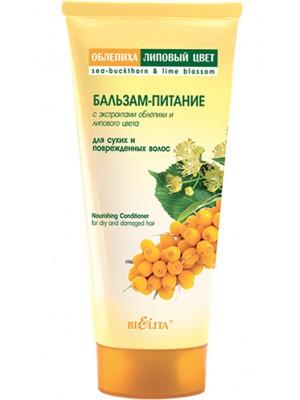 Обліпиха-липовий цвіт_БАЛЬЗАМ-живлення для сухого та пошкодженого волосся Обліпиха, 200 мл
