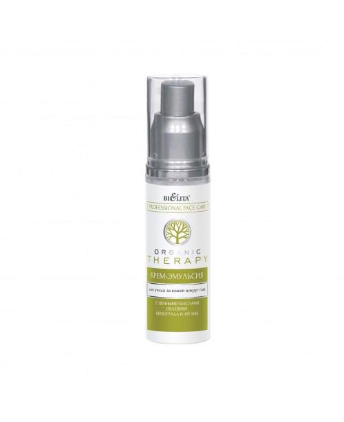 Organic Therapy, Prof. Face Care_ КРЕМ-ЕМУЛЬСІЯ для догляду за шкірою навколо очей, 50 мл