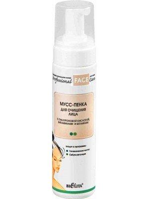 Face care_МУС-ПІНКА для очищення обличчя, 220 мл
