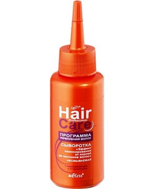 Hair care Програма зміцнення волосся_СИРОВАТКА Ефект ламінування от коренів до кінчиків волосся незм