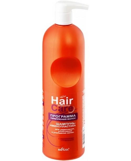 Hair care Програма зміцнення волосся_ШАМПУНЬ-АМІНОПЛАСТИКА для зміцнення,ущільнення і потовщення вол