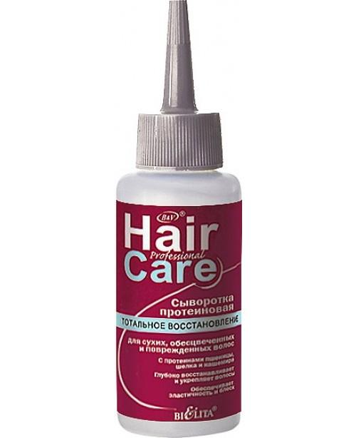 Hair care_СИРОВАТКА протеїнова тотальне відновлення для сухого та пошкодженого волосся, 10 мл